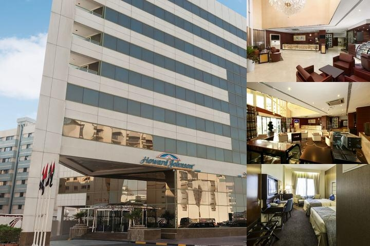 Howard Johnson Bur Dubai photo collage