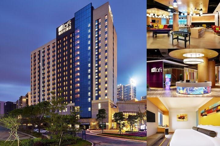 Aloft Dongguan Dynamic Town photo collage