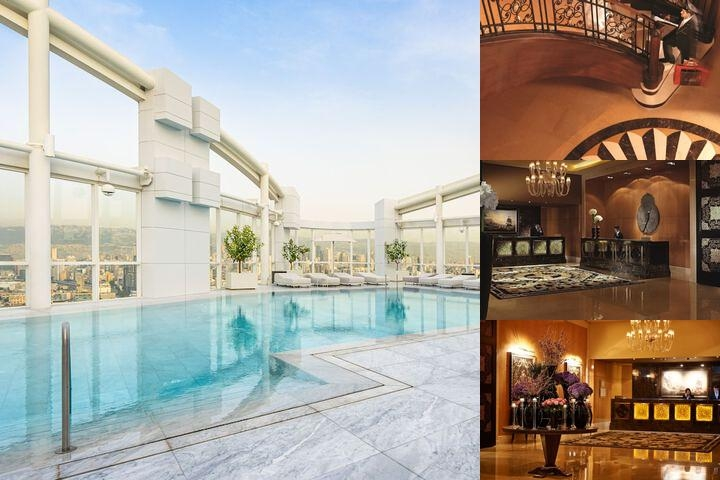 Four Seasons Hotel Beirut photo collage