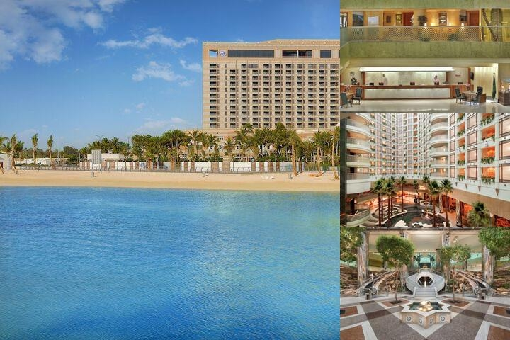 Jeddah Hilton photo collage