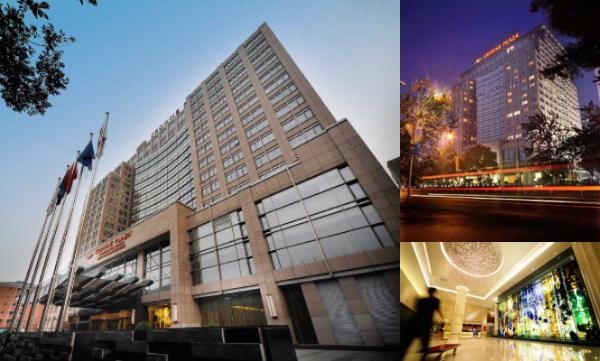 Crowne Plaza Beijing Zhongguancun photo collage