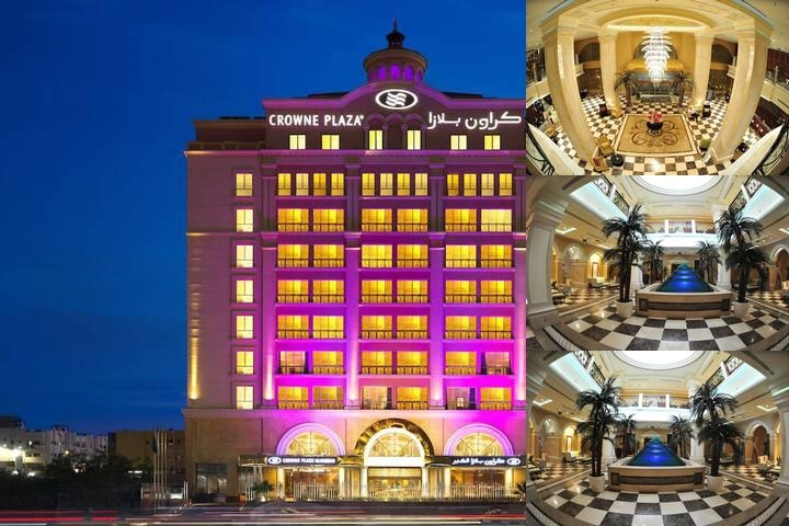 Crowne Plaza Al Khobar photo collage