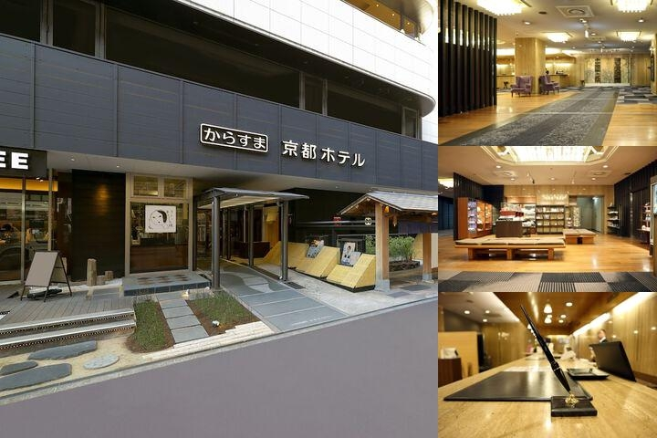 Karasuma Kyoto Hotel photo collage