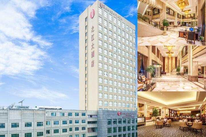 Ramada Plaza Yiwu photo collage