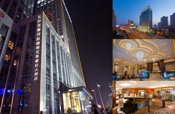 Wyndham Grand Plaza Royale Furongguo Changsha photo collage