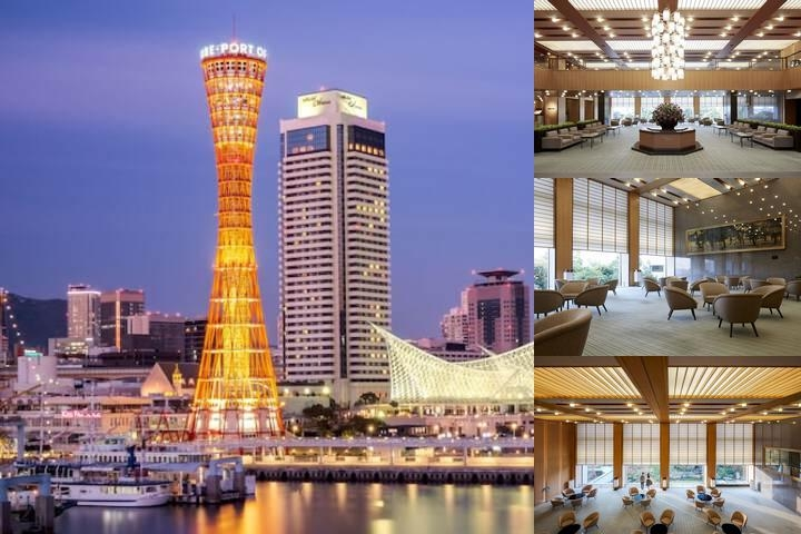 Hotel Okura Kobe photo collage