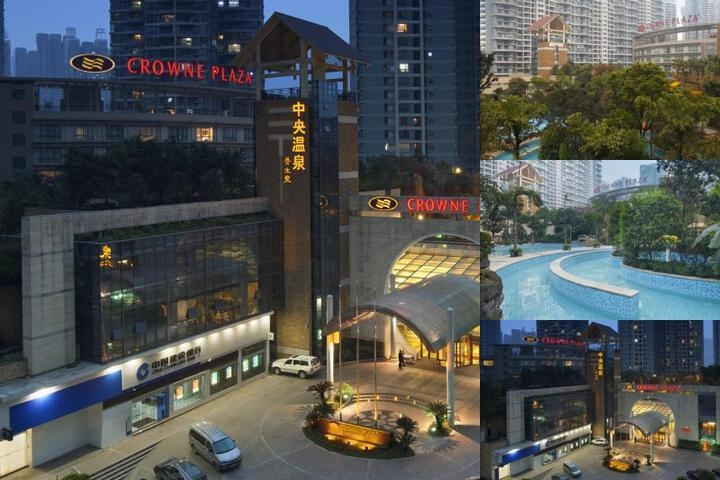 Crowne Plaza Chongqing Riverside photo collage