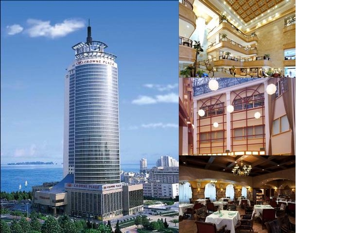 Crowne Plaza Qingdao photo collage