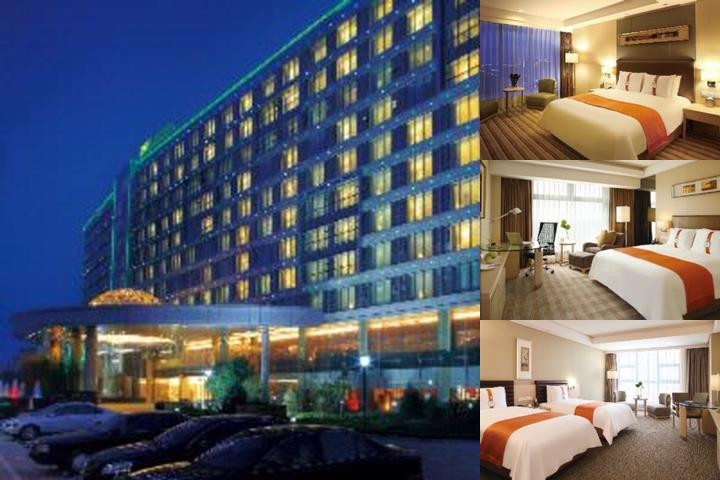 Holiday Inn Qingdao Parkview photo collage