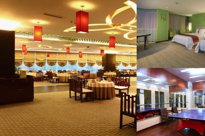 Holiday Inn Hefei Downtown photo collage