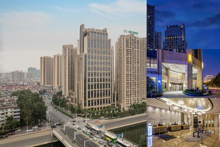 Crowne Plaza Hefei Rongqiao photo collage