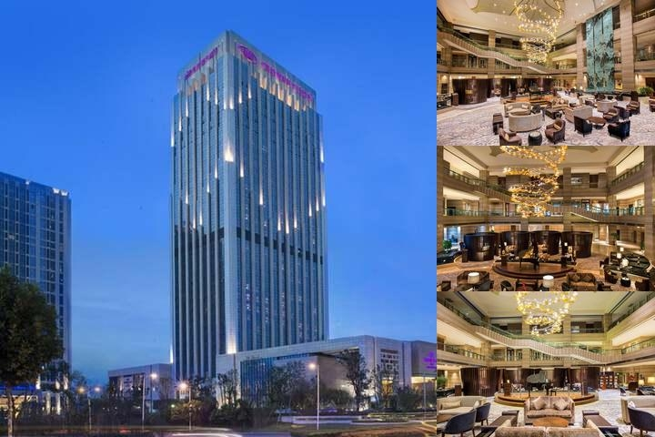 Crowne Plaza Hefei photo collage
