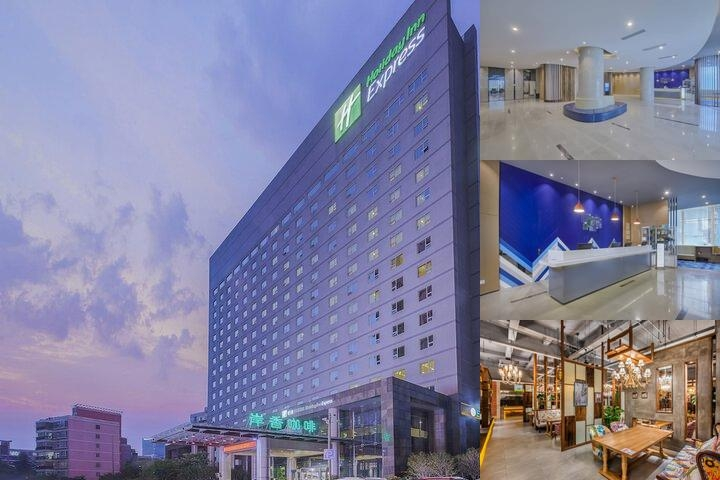 Holiday Inn Express Hefei South photo collage