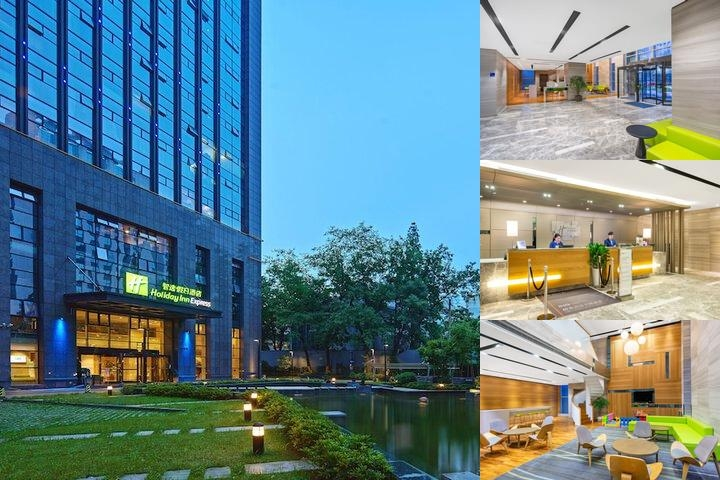 Holiday Inn Express Hangzhou Huanglong photo collage