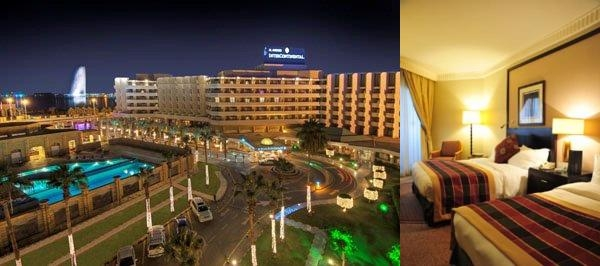 Intercontinental Jeddah photo collage