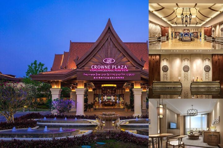 Intercontinental Xishuangbanna Resort photo collage