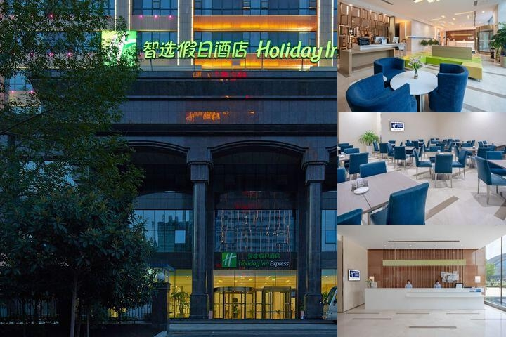 Holiday Inn Express Luoyang City Center photo collage