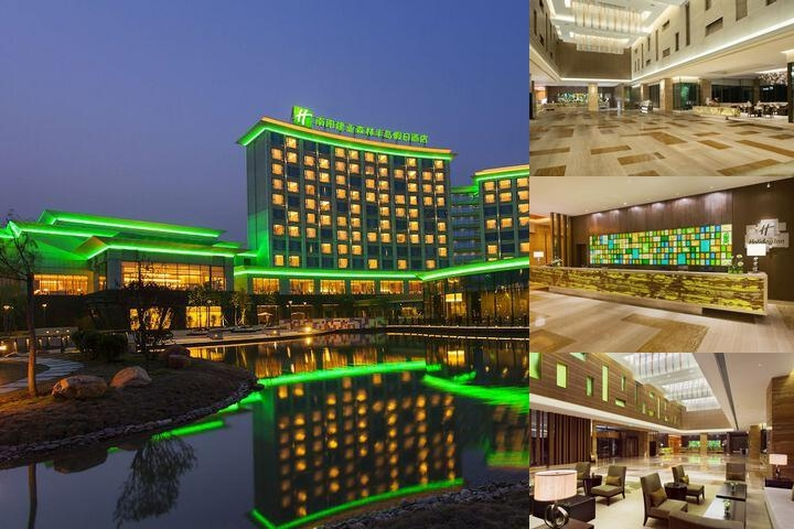 Holiday Inn Nanyang photo collage