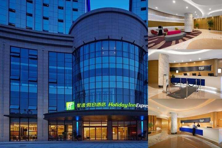Holiday Inn Express Nantong Downtown photo collage