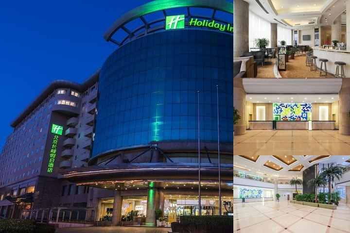 Holiday Inn Beijing Chang An West photo collage