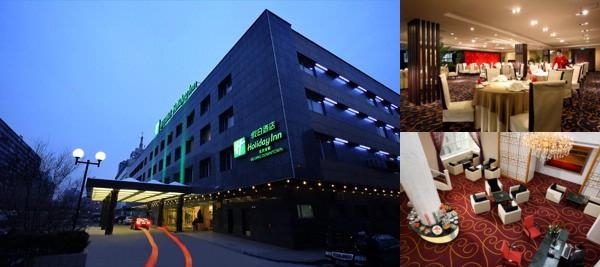 Holiday Inn Downtown Beijing photo collage
