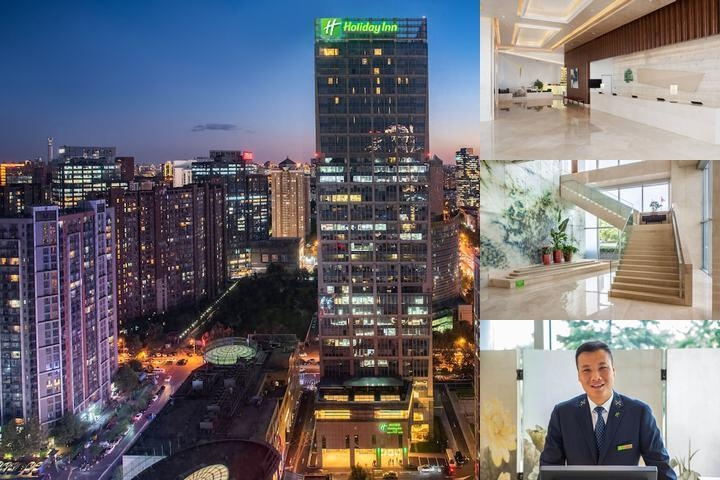 Holiday Inn Beijing Focus Square photo collage