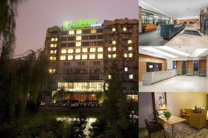 Holiday Inn Express Beijing Minzuyuan photo collage