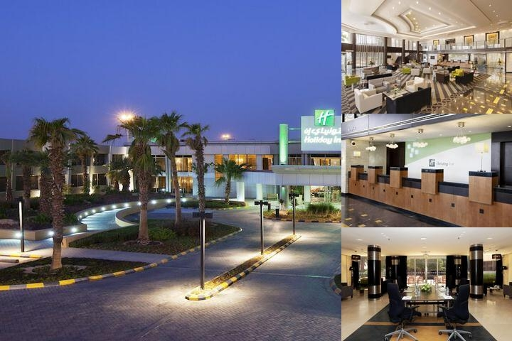 Holiday Inn Riyadh Izdihar photo collage