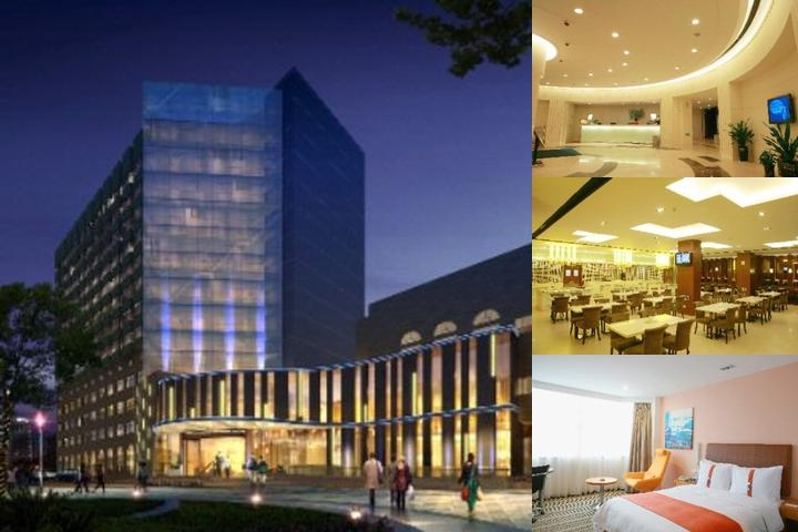Holiday Inn Express Shanghai Jinqiao Central photo collage