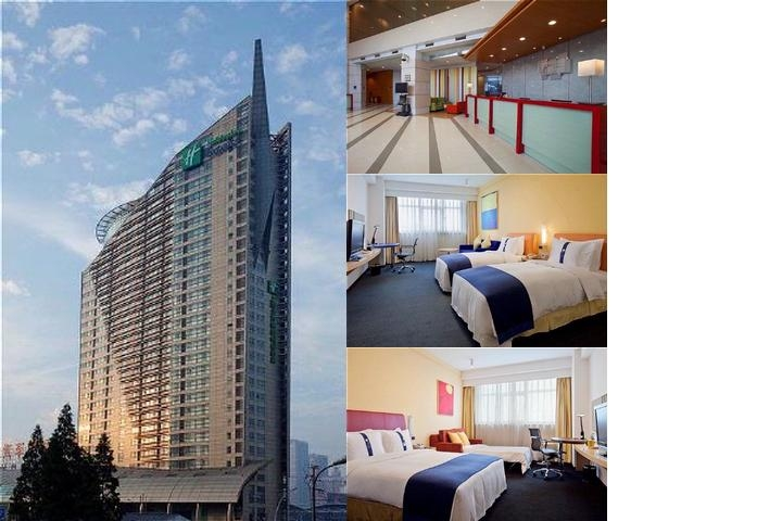 Holiday Inn Express Shanghai Zhabei photo collage