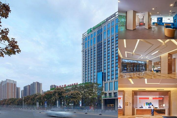 Holiday Inn Express Baoji City Centre photo collage