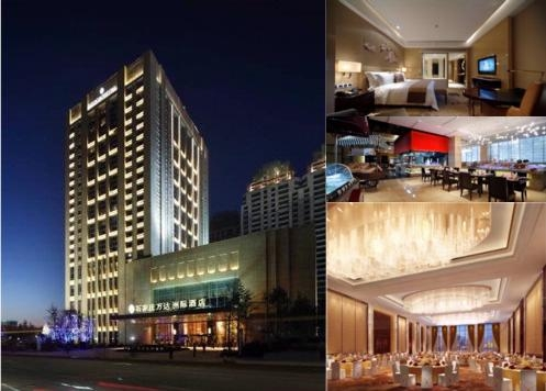 Intercontinental Shijiazhuang photo collage