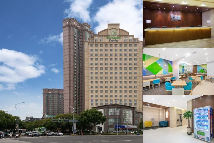 Holiday Inn Express Suzhou Changjiang photo collage
