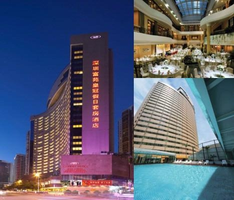 Crowne Plaza Hotel & Suites Landmark Shenzhen photo collage