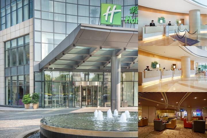 Holiday Inn Taicang City Centre photo collage