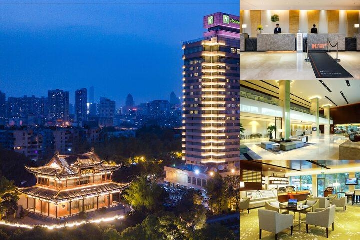 Holiday Inn Riverside Wuhan photo collage