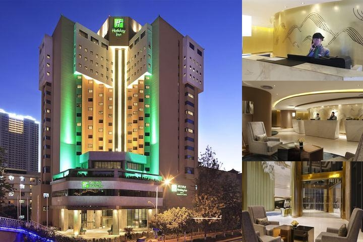 Holiday Inn Kunming City Centre photo collage
