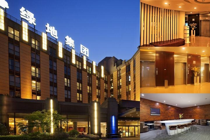 Holiday Inn Express Shanghai Putuo photo collage