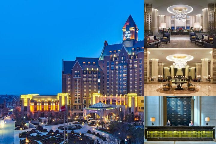 Crowne Plaza Tianjin Jinnan photo collage