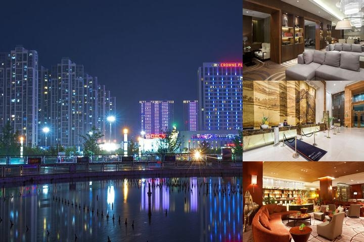 Crowne Plaza Xiangyang photo collage