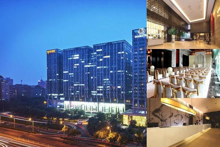 Doubletree by Hilton Beijing photo collage