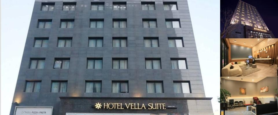 Hotel Vella Suite Suwon photo collage