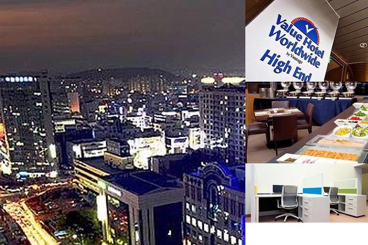 Value Hotel Worldwide High End Suwon South Korea photo collage