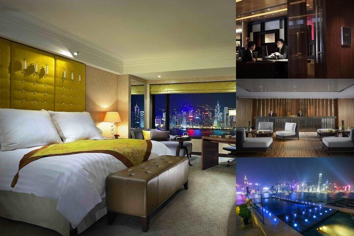 Intercontinental Hong Kong photo collage