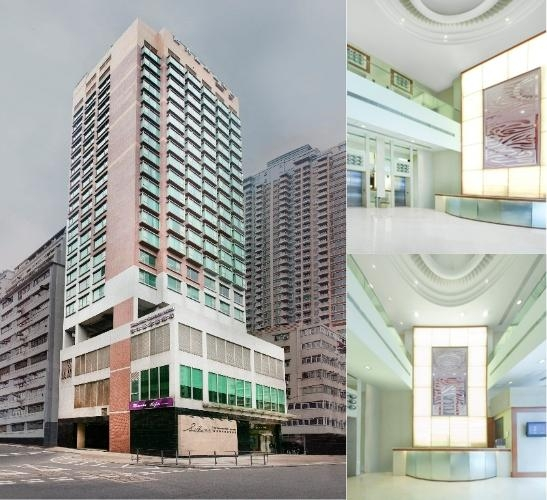 Silka West Kowloon Hotel photo collage