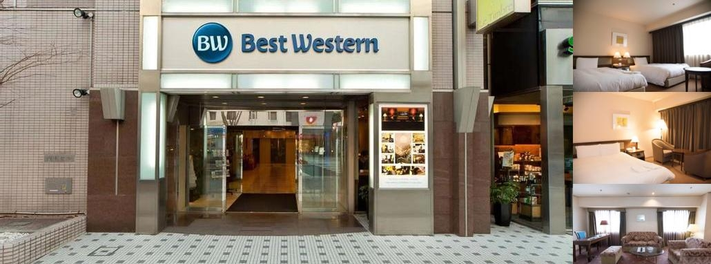 Best Western Hotel Nagoya photo collage