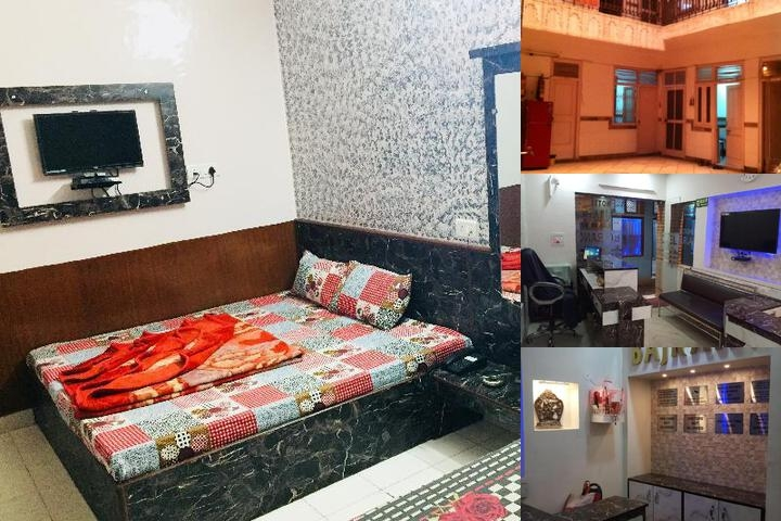 Hotel Bajrang photo collage