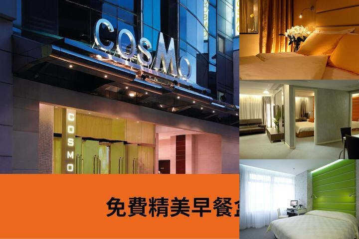 Cosmo Hotel Hong Kong photo collage