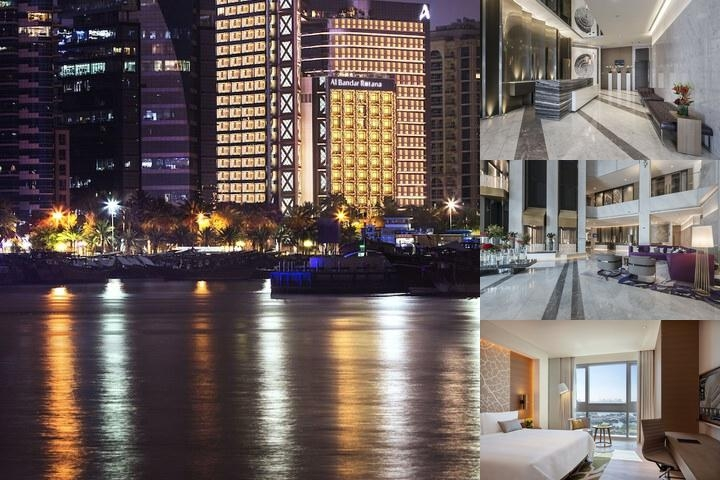 Al Bandar Rotana & Al Bandar Arjaan by Rotana photo collage