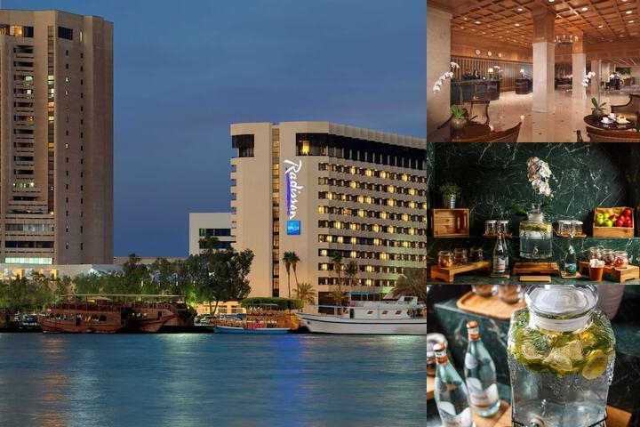 Radisson Blu Dubai Deira Creek photo collage